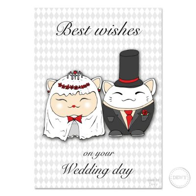 Wedding day postcard