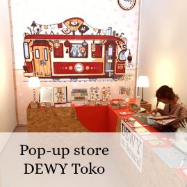 Pop-up-store-DewyCreationsB by .